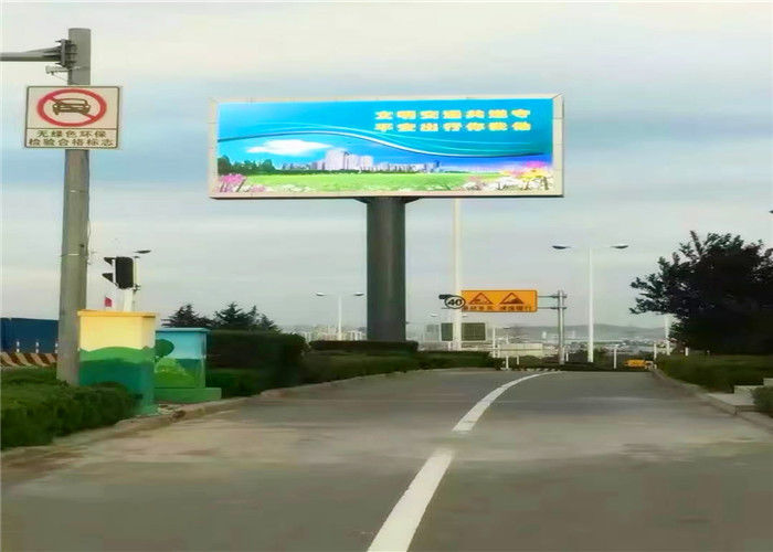P6 Outdoor 6mm Pitch Full Color LED Display Die Casting Rental Cabinet Waterproof