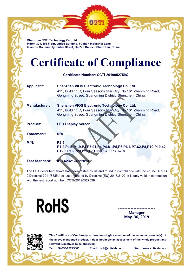 China Shenzhen Vios Electronic Technology Co., Ltd Certificaten
